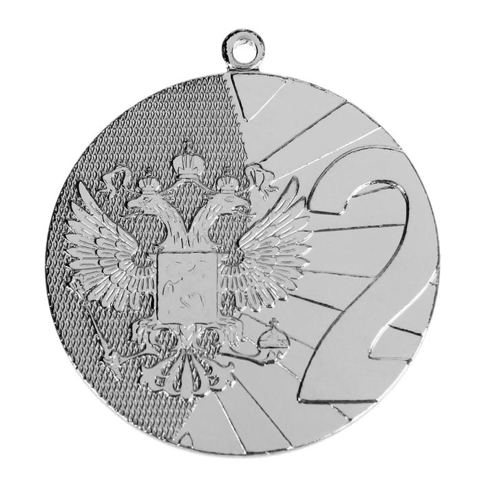 """Медаль призовая 018 """"2 место"""""""