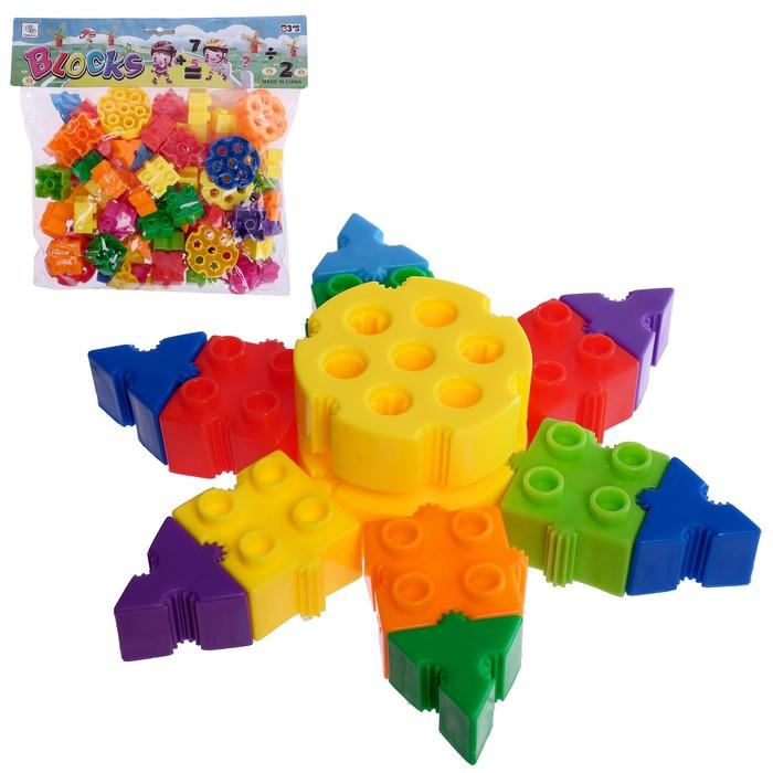 Конструктор «Детские фантазии», 84 детали, размер одной детали 3 х 3 х 2 см