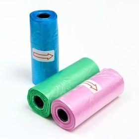 Пакеты для уборки за собаками однотонные (3 рулона по 15 пакетов), 29 х 21см, микс цветов Ош