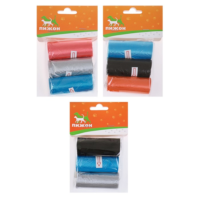 Пакеты для уборки за собаками однотонные (3 рулона по 15 пакетов), микс цветов