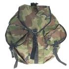 Рюкзак «Шемур» 30 л