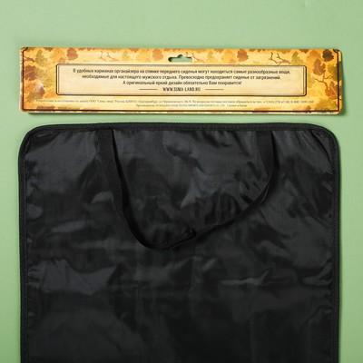 Органайзер на спинку сиденья «Охотничий комплект»