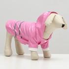 Куртка со светоотражающими полосами, размер M, розовая (длина спинки - 20 см, объем груди - 32 см)