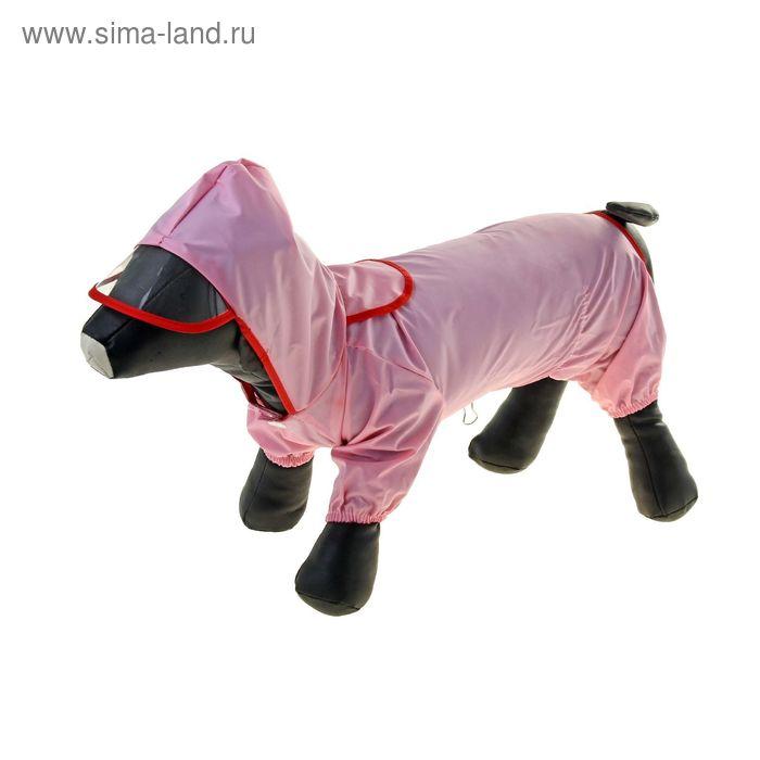 Комбинезон-дождевик с козырьком, размер 18, розовый (длина спинки - 40 см, объем груди - 54 см)
