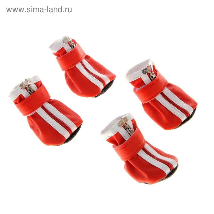 Ботинки Комфорт, набор 4 шт, размер 3 (подошва 5,5 х 4,5 см), красные