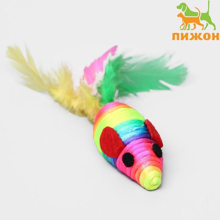 Мышь разноцветная с перьями, 5 см