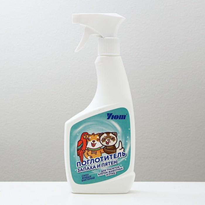 """Поглотитель запаха и очиститель туалетов, клеток для животных и птиц """"Уют"""", 500 мл"""