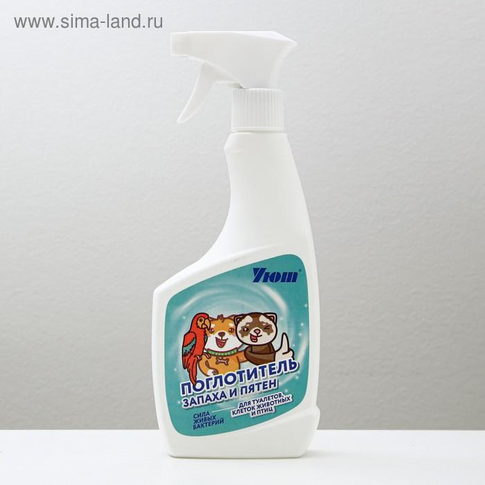 """Поглотитель запаха и очиститель туалетов, клеток для животных и птиц """"Уют"""""""
