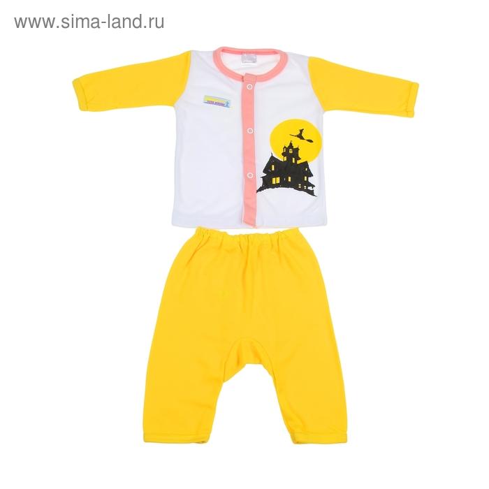 Комплект: кофточка длинный рукав на застежке/штанишки, 12-18 мес., 100% хлопок, цвет желтый микс