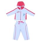Комплект для мальчика: кофта, брюки, рост 68-74 см (6-9 мес.) 9040ID1275