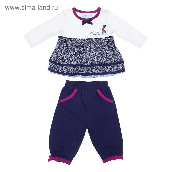 """Комплект для девочки """"Принцесса"""": кофта, штанишки, рост 74-80 см (9-12 мес.), цвет микс 9199NC1568"""