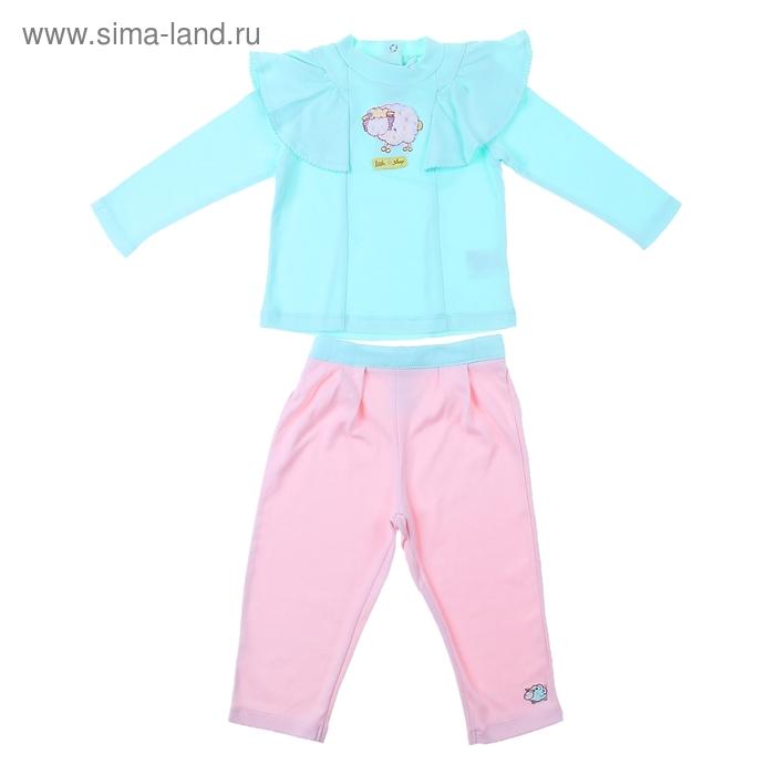 """Комплект для девочки """"Маленькая овечка"""": кофта, штанишки, рост 80-86 см (12-18 мес.) 9199IC1467"""