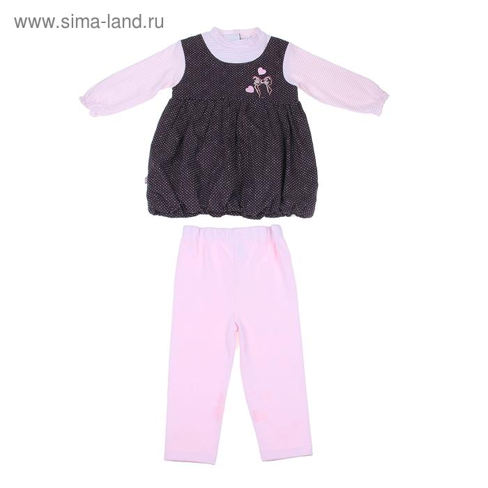 "Комплект для девочки ""Сердечки"": кофта, штанишки, рост 92-98 см (18-24 мес.), цвет микс 9001IC1733"