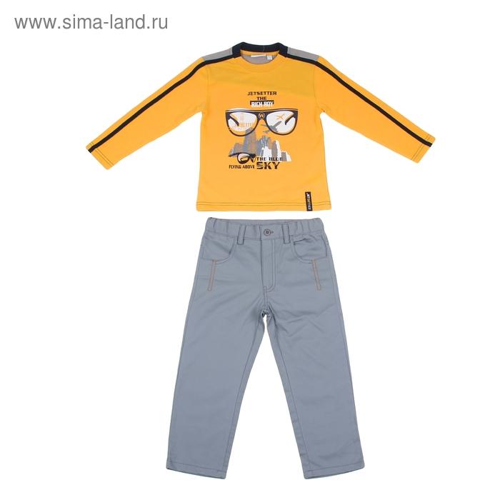 """Комплект для мальчика """"Очки"""": кофта, брюки, рост 110-116 см (5-6л.), цвет микс 9199CD1338"""