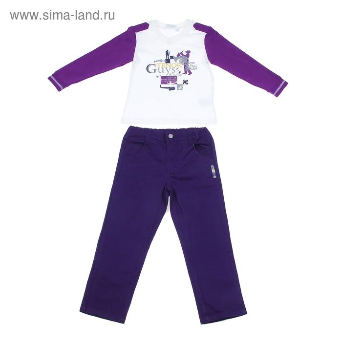 """Комплект для мальчика """"Музыка эмоций"""": кофта, брюки, рост 110-116 см (5-6л.), цвет микс 9199CD1492"""