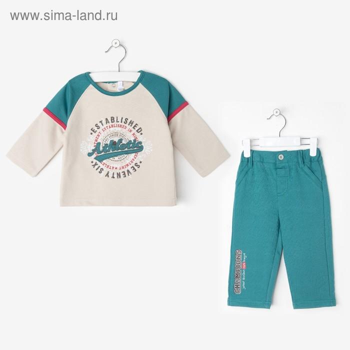 "Комплект для мальчика ""Атлетика"": кофта, брюки, рост 62-68 см (3-6 мес.), цвет микс 9040ID1277"