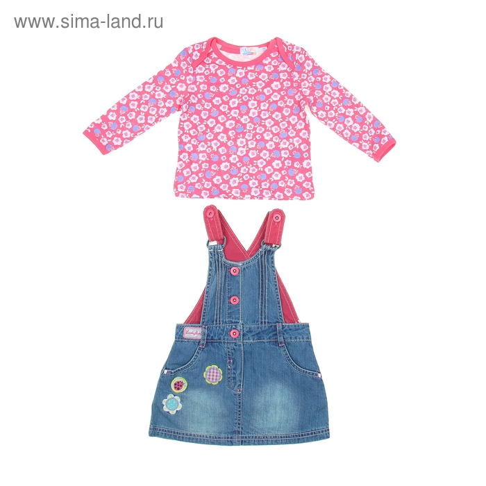 "Комплект для девочки ""Леди цветок"": кофта, сарафан, рост 62-68 см (3-6 мес.) 1A28NG0178"