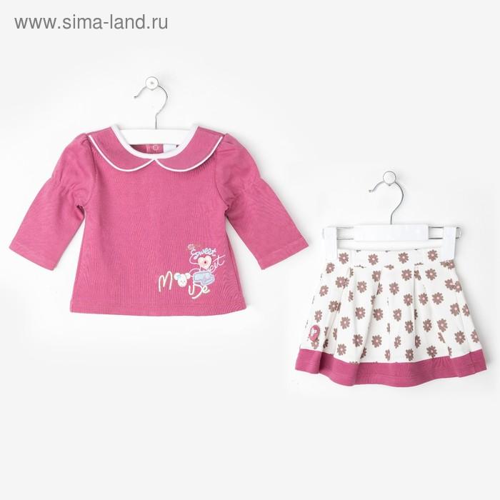 """Комплект для девочки """"Мышка"""": кофта, юбка, рост 74-80 см (9-12 мес.), цвет микс 9199NE1624"""