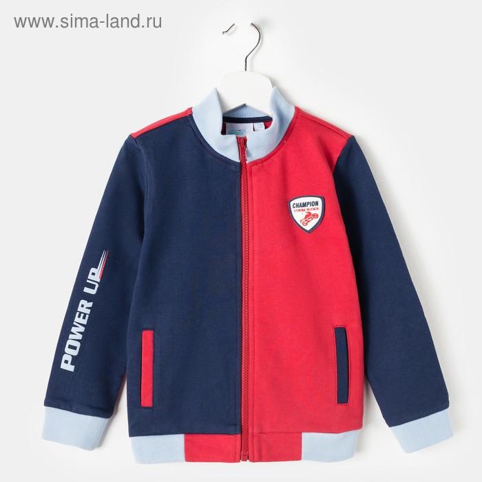 "Куртка для мальчика ""Мото"", рост 110-116 см (5-6л.), цвет микс 9199CJ1593"