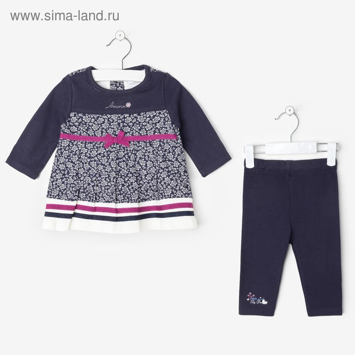 """Комплект для девочки """"Мечты"""": платье, легинсы, рост 74-80 см (9-12 мес.), цвет микс 9199NC1567"""