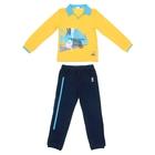 """Комплект для мальчика """"Активный спорт"""": кофта, брюки, рост 110-116 см (5-6л.), цвет микс 9199CD1506"""