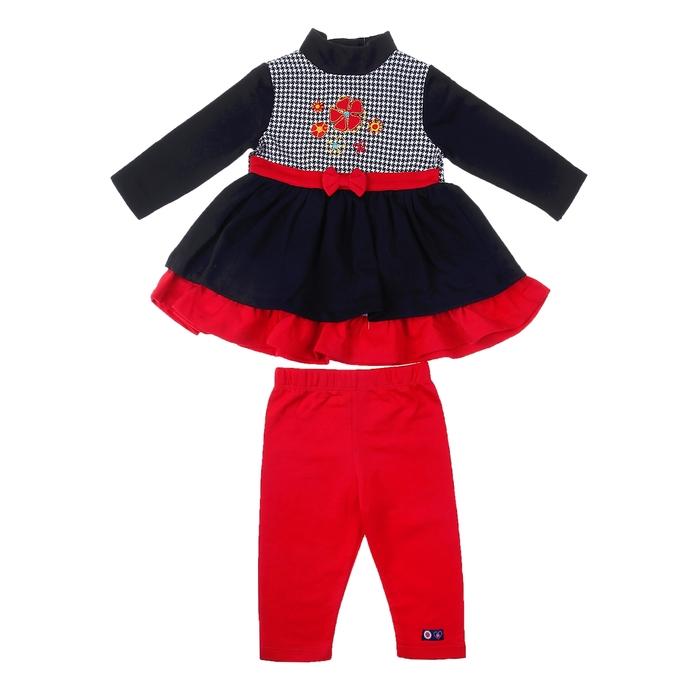 Комплект для девочки: платье, легинсы, цвет орнамент, рост 92-98 см (18-24 мес.), цвет микс 9106IC0447