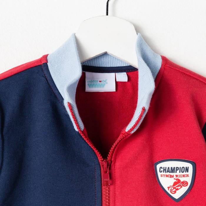 "Куртка для мальчика ""Мото"", рост 98-104 см (3-4г.), цвет микс 9199CJ1593"