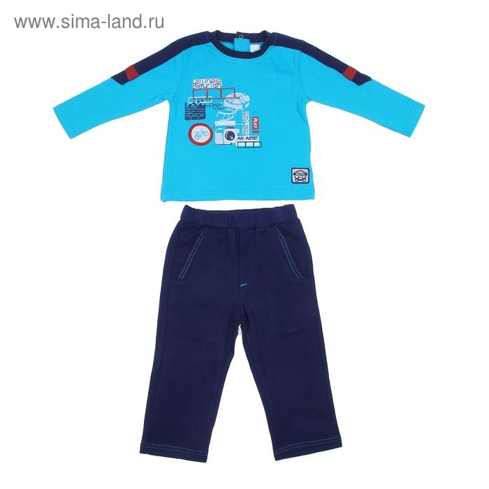 """Комплект для мальчика """"Мечты сбудутся"""": кофта, брюки, рост 80-86 см (12-18 мес.), цвет микс 9199ID1430"""