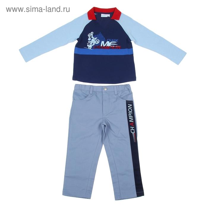 """Комплект для мальчика """"В погоню"""": кофта, брюки, рост 110-116 см (5-6л.) 9199CD1591"""