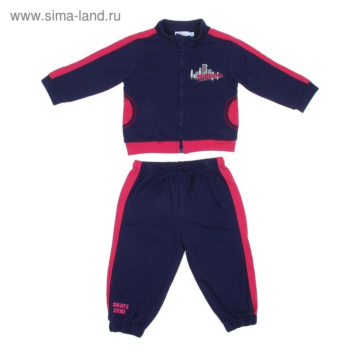 "Комплект для мальчика ""Скейтборд"": кофта, брюки, рост 62-68 см (3-6 мес.), цвет микс 9040ND1344"