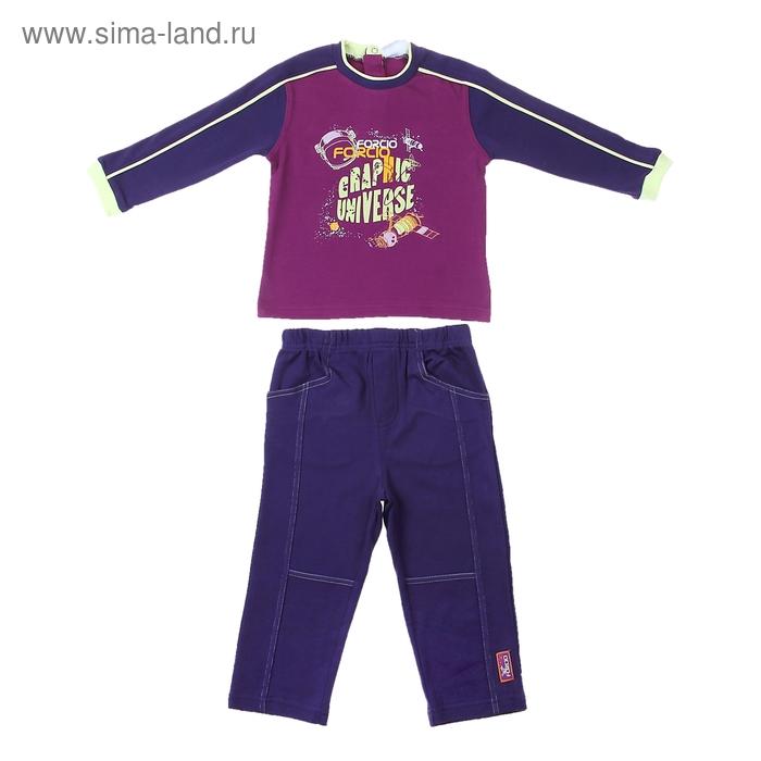 """Комплект для мальчика """"Вселенная"""": кофта, брюки, рост 98-104 см (24-36 мес.), цвет микс 9199ID1461"""