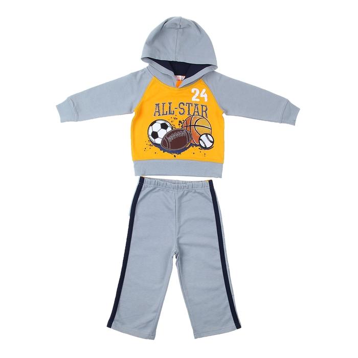 """Комплект для мальчика """"Мячи"""": кофта, брюки, рост 92-98 см (18-24 мес.), цвет желтый/серый 9122ID0308"""