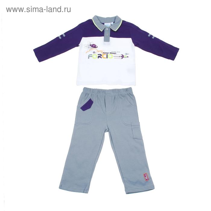 """Комплект для мальчика """"Космос"""": кофта, брюки, рост 80-86 см (12-18 мес.), цвет микс 9199ID1463"""