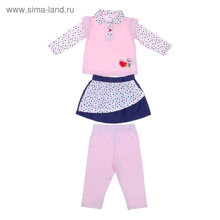 """Комплект для девочки """"Сердечки"""": кофта с вышивкой, юбка, легинсы, рост 92-98 см (18-24 мес.), цвет микс 9106IC0455"""