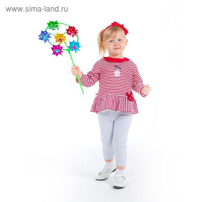 Комплект для девочки: кофта с баской в полоску, легинсы, рост 92-98 см (18-24 мес.), цвет микс 9001IC1727