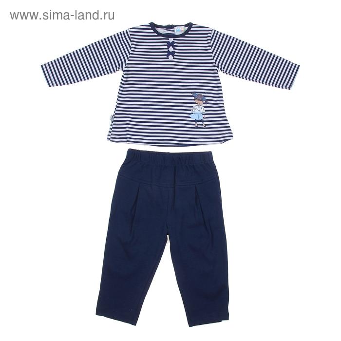 Комплект для девочки: кофта в полоску, штанишки, рост 92-98 см (18-24 мес.), цвет микс 9001IC1729