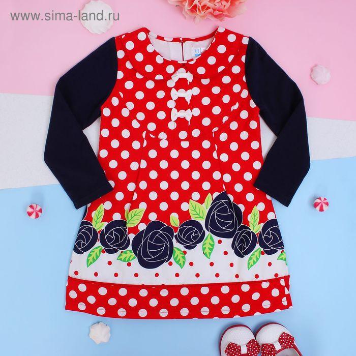 """Платье для девочки в горох """"Синие розы"""", рост 98-104 см (3-4г.) 9077CF1453"""