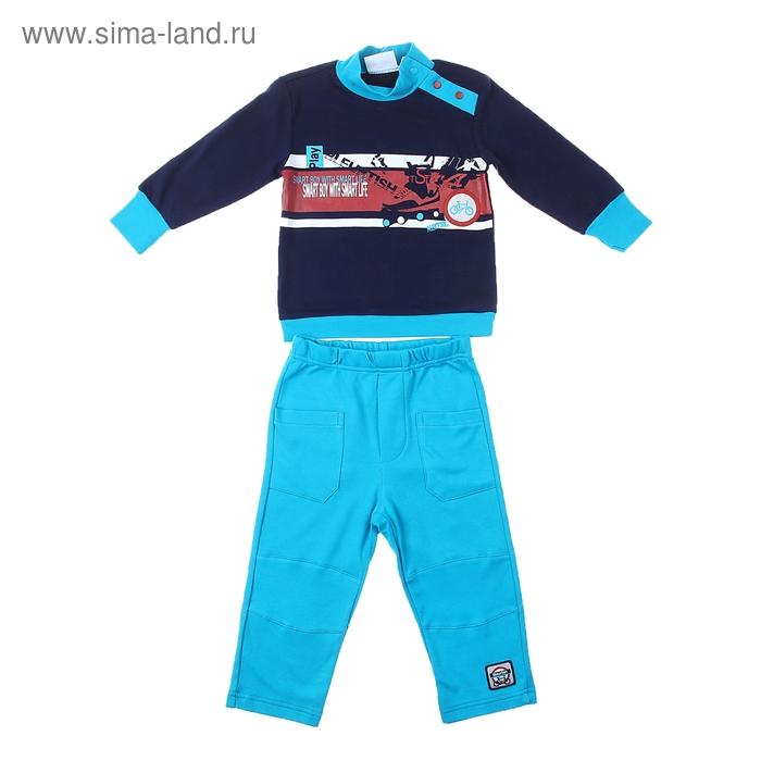 """Комплект для мальчика """"Ролики"""": кофта, брюки, рост 86-98 см (18-24 мес.), цвет микс 9199ID1428"""