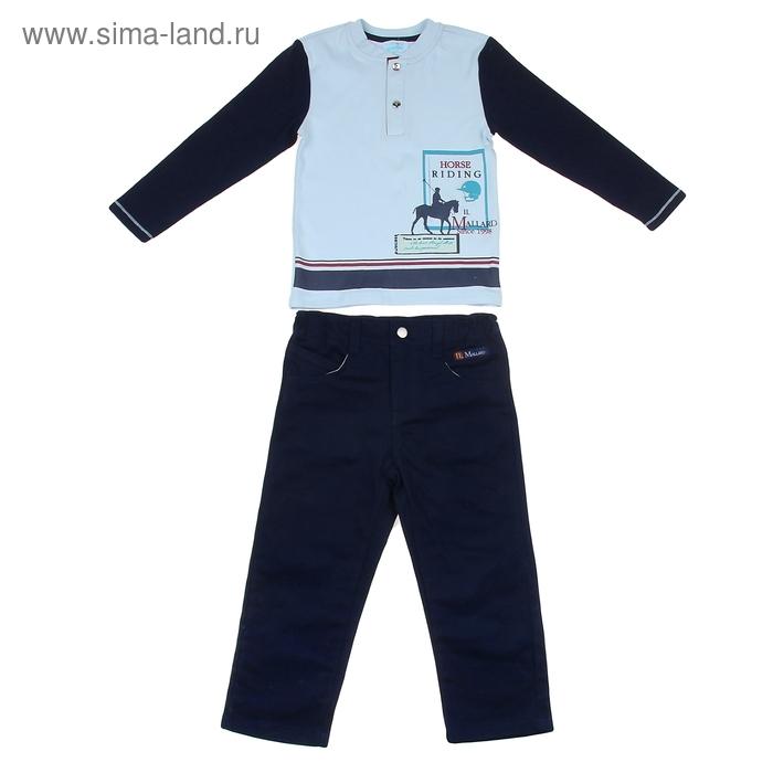 """Комплект для мальчика """"Конный спорт"""": кофта, брюки, рост 110-116 см (5-6л.), цвет микс 9199CD1406"""