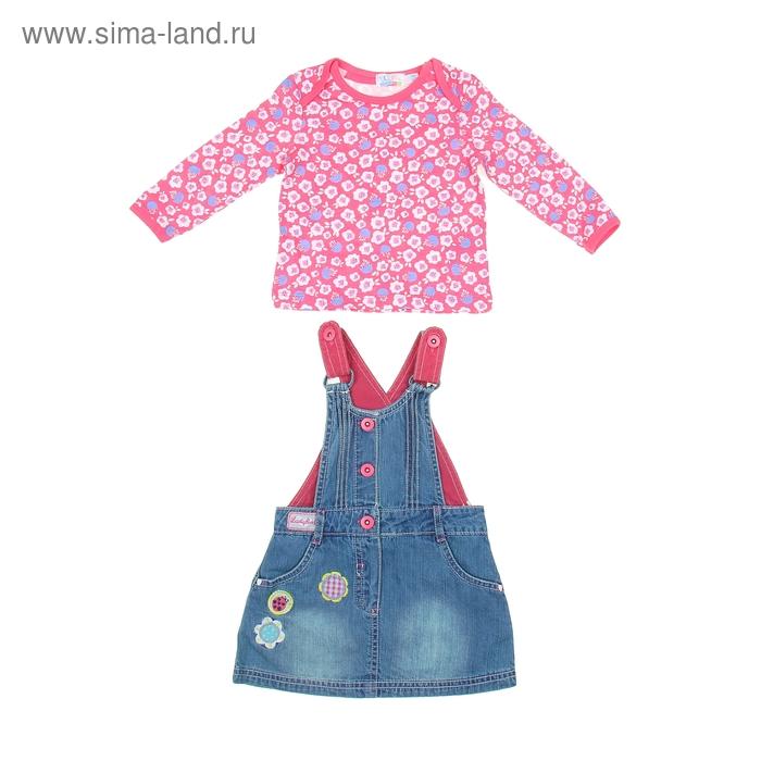 "Комплект для девочки ""Леди цветок"": кофта, сарафан, рост 80-86 см (12-18 мес.) 1A28NG0178"