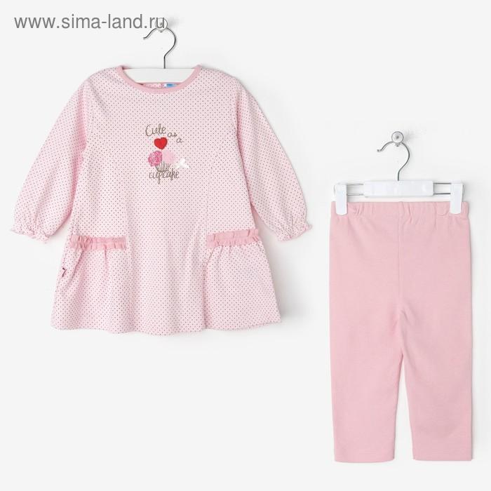 """Комплект для девочки """"Сладкие розы"""": кофта, штанишки, рост 80-86 см (12-18 мес.), цвет микс 9001IC1781"""