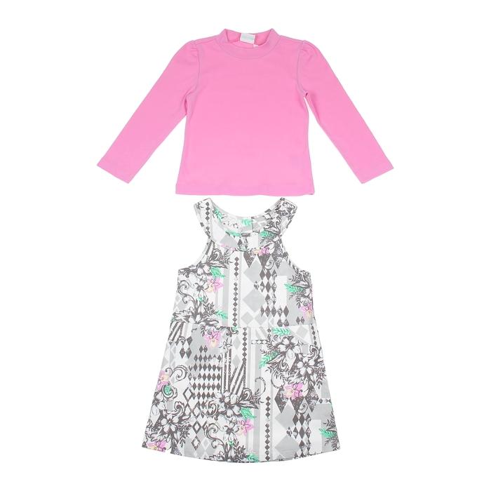"""Комплект для девочки """"Цветочный узор"""": кофта, платье, рост 110-116 см (5-6л.) 9199CF1303"""