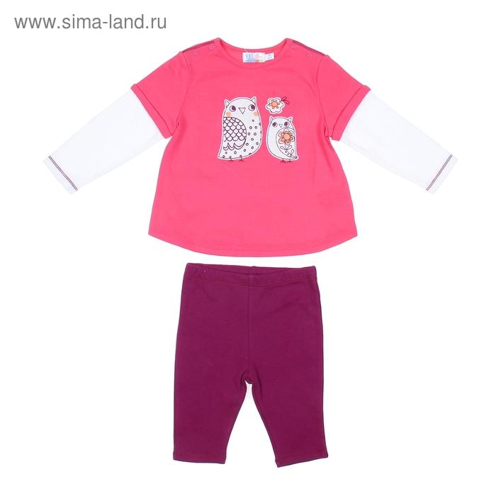 """Комплект для девочки """"Совы"""": кофта, штанишки, рост 68-74 см (6-9 мес.) 9122NC0383"""
