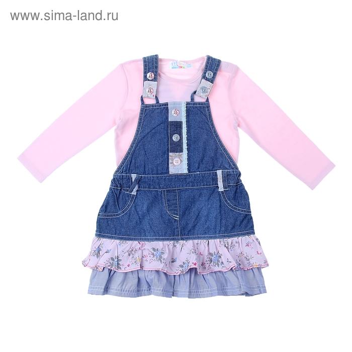 Комплект для девочки: боди, сарафан 9122IG0379 24-36 м (рост 92-98 см)