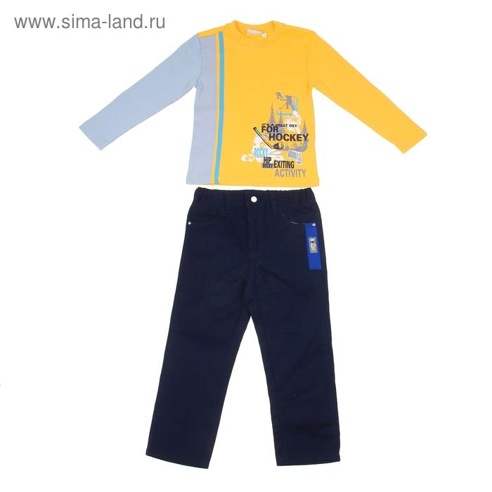 """Комплект для мальчика """"Настоящий хоккеист"""": кофта, брюки, рост 104-110 см (4-5л.), цвет микс 9199CD1507"""