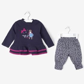 """Комплект для девочки """"Малышка"""": кофта, штанишки, рост 74-80 см (9-12 мес.), цвет микс 9199NC1570"""