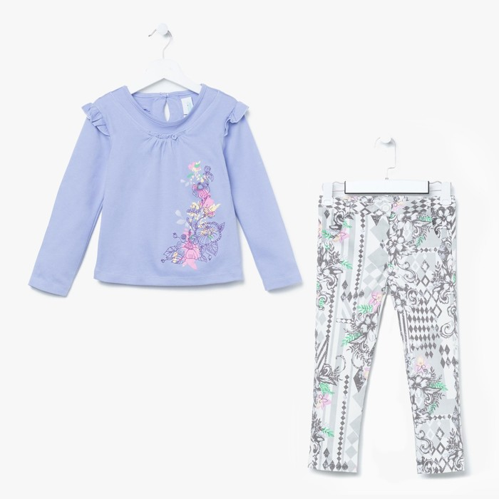 """Комплект для девочки """"Цветочные узоры"""": кофта, штанишки, рост 104-110 см (4-5л.) 9199CC1290"""
