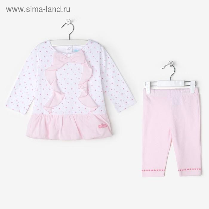 Комплект для девочки с бантом: платье, легинсы, рост 74-80 см (9-12 мес.), цвет микс 9199NC1644