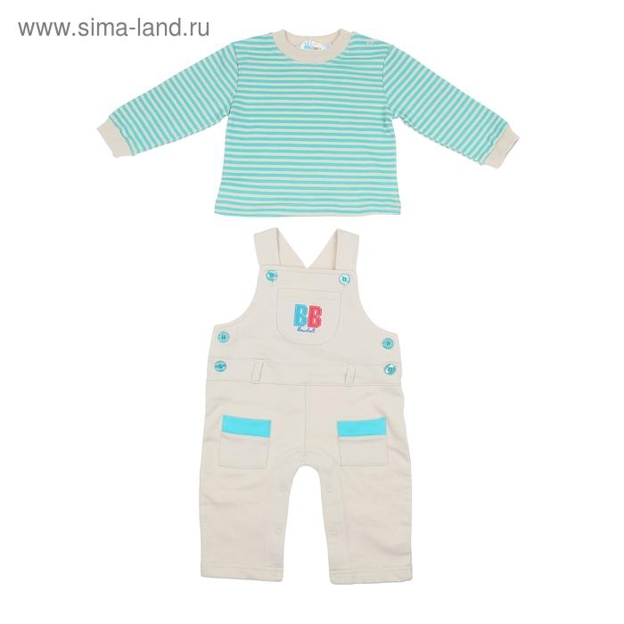Комплект для мальчика: кофта, комбинезон 9040NG1296 3-6 м (рост 62-68 см)
