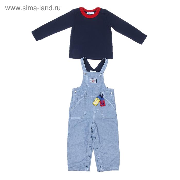 Комплект для мальчика: кофта, комбинезон 1A28NG0179 6-9 м (рост 68-74 см)